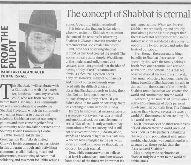 Rabbi Galandauer's article in the Ottawa Jewish Bulletin - October 22, 2014